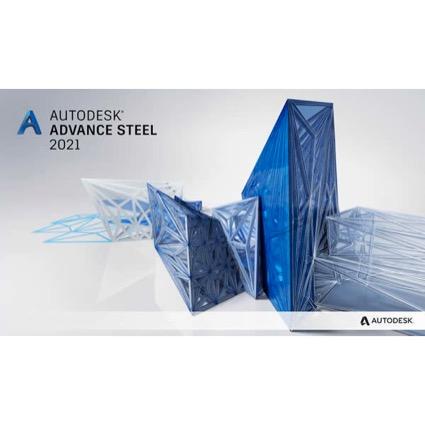 advanced steel