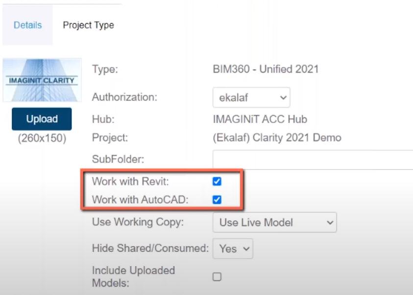 IMAGINiT Clarity - AutoCAD tasks automation, analytics, scripts, pdf, etransmit, navisworks